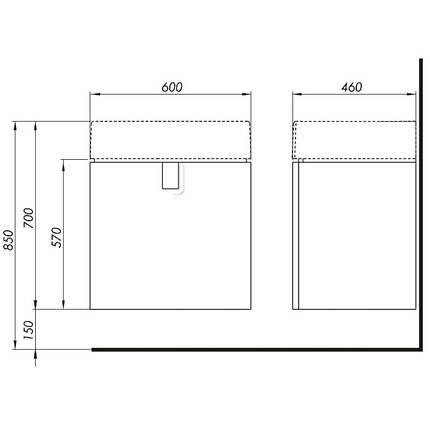 Шкафчик под умывальник 60 см с одним ящиком, белый глянец KOLO TWINS (89498-000), фото 2