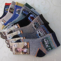 """Носки АНГОРА - махра для мальчиков, 21-26 р.  """"Корона"""" . Детские зимние  носки, носочки махровые  для"""