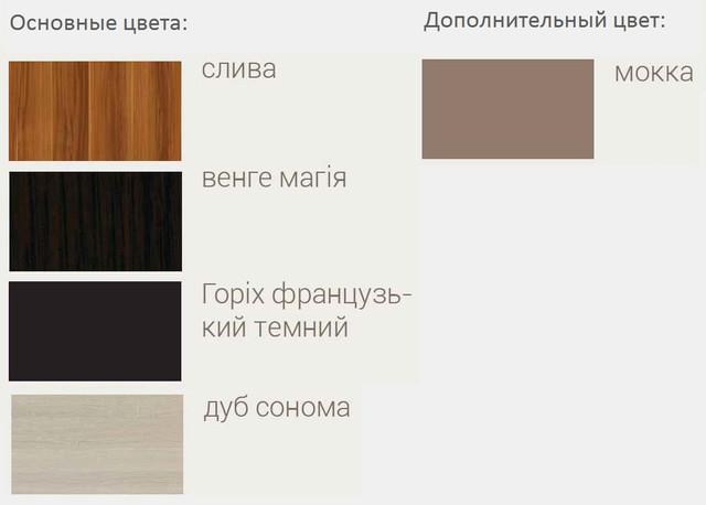 """Стол журнальный """"Канзас"""" Сокме"""