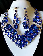Колье набор синие кристаллы