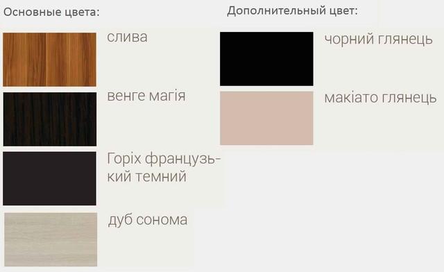 Стіл журнальний Квадро Сокме