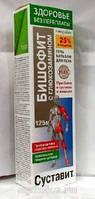 ЗП Суставит (бишофит/глюкозамин) гель-бальзам 125мл