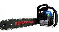 Бензопила Беларусмаш ББП-5200 (1 шина, 1 цепь), длина шины 45см, мощность 5,2 кВт, вес 6 кг SVT