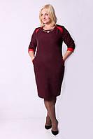 Нарядное женское платье с украшением большого размера 542