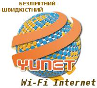"""Пакет доступа в Интернет """"Базовый"""""""