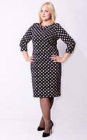 Красивое женское платье большого размера в горошек 546