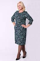 Стильное женское платье батального размера с костюмного трикотажа 547