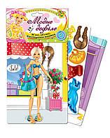 Набор для творчества  с мягкими наклейками Модное дефиле Блондинка VT4206-09