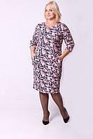 Нежное женское платье с узором большого размера 548