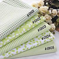 Отрез ткани для пэчворка-101-105
