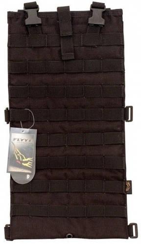 Большой подсумок для гидратора 3 л. Flyye MOLLE Hydration Backpack Black, BE0363UA (Темный)