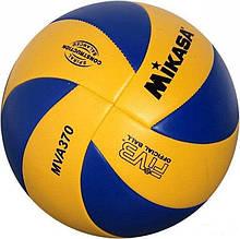 Мяч волейбольный Mikasa MVA 370 Желто-синий (4907225866502)