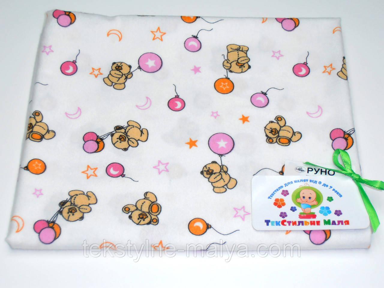 Фланелевые (байковые) пеленки (белая с мишками, розовые шарики) РУНО -  ТекСтильне 401c52b1fe2