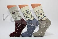 Женские полушерстяные носки стиль люкс
