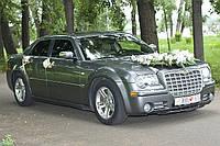 Машина на свадьбу платиновый Крайслер 300С, фото 1