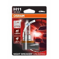 H11 Автолампа галоген OSRAM H11 12V 55W PGJ19-2 / NIGHT BREAKER UNLIMITED +110% БОЛЬШЕ СВЕТА