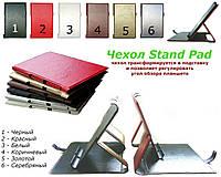 Чехол Stand Pad на Prestigio Multipad Visconte Quad (PMP880TDBK)