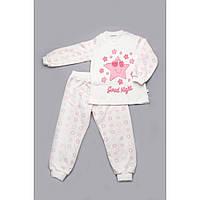 Пижама детская для девочки Звезды 03-00673-1 Модный карапуз
