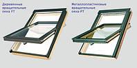Вращательные окна Fakro 78*140