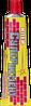 Клей Химик-Плюс Суперцемент 40мл