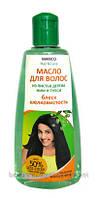Масло из листьв дерева  Ним и Тулси «Hair&Care» 100мл