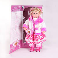 Кукла интерактивная Настенька MY003/539084R, фото 1