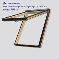 Отклоняющиеся-вращательные окна FPP 06 78*118