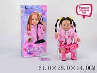 Кукла Танюша интерактивная MY043, фото 1