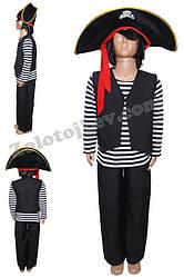 Костюм Пирата для мальчика рост 104, 110