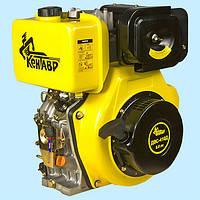Двигун дизельний Кентавр ДВЗ-410ДШЛ (9.0 л. с.)