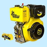 Двигун дизельний Кентавр ДВЗ-410ДЭ (9.0 л. с.)