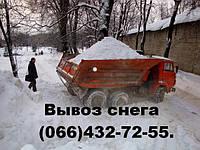 Вывоз снега Киев (044) 222 91 13