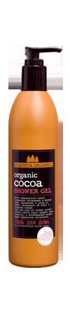 """Гель для душа на органическом масле какао """"ORGANIC COCOA"""" Planeta Оrganica, 360 мл"""