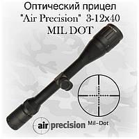 Прицел оптический Air Precision 3-12X40 MIL DOT