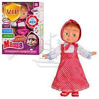 Интерактивная кукла Маша MM 4615