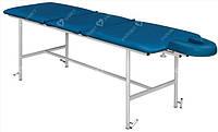 Массажный стол трехсекционный М-3
