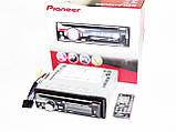 Pioneer DEH-8450UBG Автомагнітола DVD+USB+Sd+MMC знімна панель, фото 2