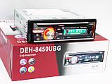 Pioneer DEH-8450UBG Автомагнітола DVD+USB+Sd+MMC знімна панель, фото 6