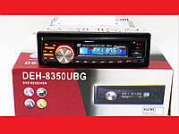 Pioneer DEH-8350UBG Автомагнитола DVD+USB+Sd+MMC съемная панель