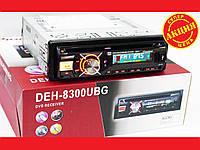 Pioneer DEH-8300UBG DVD  Автомагнитола USB+Sd+MMC съемная панель