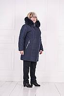 Пальто женское зимнее опушка писец