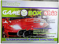 Dendy Gamebox, фото 1