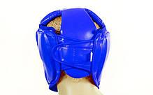 Шлем боксерский с полной защитой Everlast PU BO-4299-B, фото 2