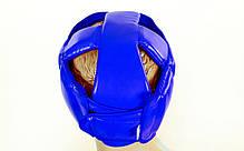 Шлем боксерский с полной защитой Everlast PU BO-4299-B, фото 3