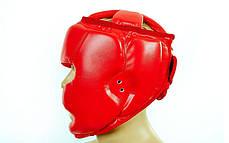 Шлем боксерский с полной защитой Everlast PU BO-4299-R, фото 3