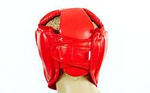 Шлем боксерский с полной защитой Everlast PU BO-4299-R, фото 2