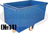 Грузовая Тележка с емкостью, грузоподъемностью 100-500 кг, фото 1