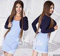 Модный костюмчик, голубое платье + синее болеро. Арт-8722/65