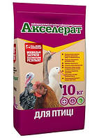 Акселерат для птицы 10 кг кормовая добавка