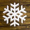 Снежинка из пенопласта 10 см
